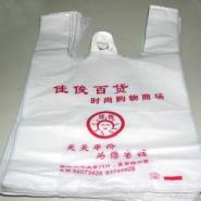 衡阳塑料袋厂家批发图片