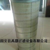 永州木浆纤维空气滤筒