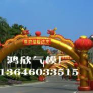 15米金色双龙拱门图片