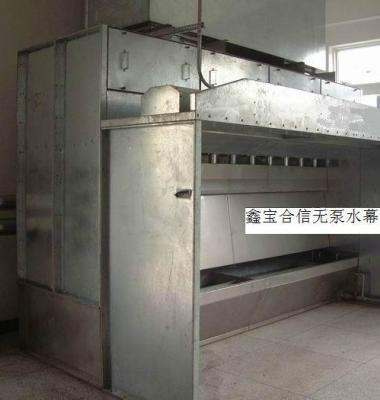 无泵水帘环保喷漆台图片/无泵水帘环保喷漆台样板图 (3)
