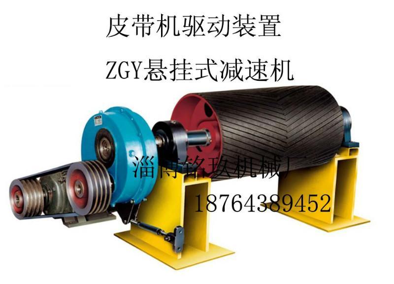 供应ZGY625.90-15-S-AZGY625.80减速机低级促销