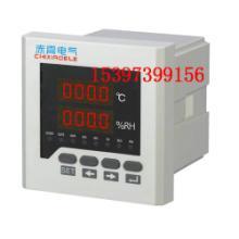 供应温湿度控制器THC0306温湿度控制仪表