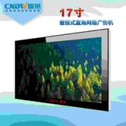 CNDW媒帝性嫩稳定17寸网络版广告机图片