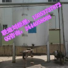 供应树脂涂料订货电话15053737872批发