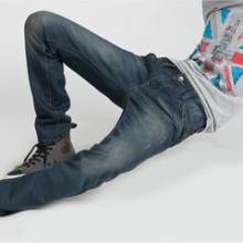 供应韩版修身时尚休闲个性男士牛仔裤长裤