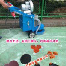 供应GE380小型环氧打磨机带吸尘器环氧打磨机批发