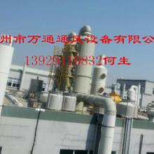 供应铬酸吸附净化塔