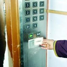 济南梯控系统电梯刷卡电梯门禁道闸电梯刷卡控制器电梯IC卡系统刷卡电梯系统济南电梯刷卡系统批发