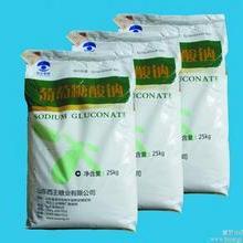 供应用于减水剂复配的湖南葡萄糖酸钠供应商,湖南西王葡萄糖酸钠总经销商批发