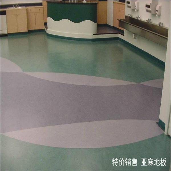 供应纯色塑胶地板 厂家直销