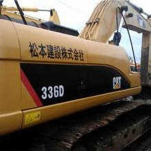 供应卡特336二手挖掘机,二手卡特336d挖掘机最低报价,原装进口图片