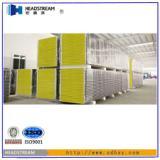 供应聚氨酯复合保温板|聚氨酯复合保温板价格/批发零售价格