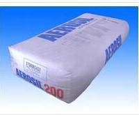 德固赛气相二氧化硅A200白炭黑亲水型二氧化硅