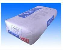 德固赛气相二氧化硅A200白炭黑亲水型二氧化硅批发