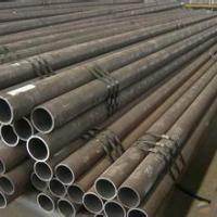 供应用于加工的无缝钢管厂家直销