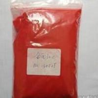 供应 3110金光红C 有机颜料  大红粉