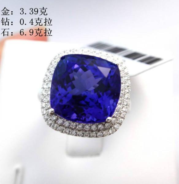 供应天然枕形坦桑石戒指18K白金镶钻枕形坦桑石戒指