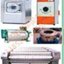供应洗涤机械