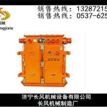 长风供应双电源电气闭锁真空电磁起动器-煤矿专用