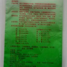 水饺馅料添加剂水饺馅料添加剂包工艺山东水饺馅料添加剂诸城锐锋食品