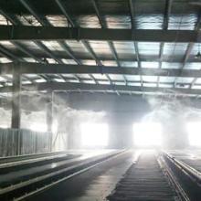 供应工厂工地矿山喷雾降温加湿除尘器批发