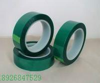 供应PET绿色高温胶带-PET绿色高温胶带厂家-PET绿色高温胶销售