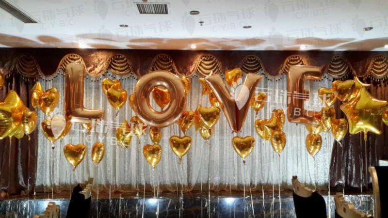 供应气球婚礼/成都气球婚礼/气球装饰造型/婚礼气球