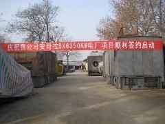 1500KW二手柴油发电机图片