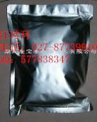 供應鹽酸米托蒽醌70476-82-3 廠家現貨供應湖北康寶泰圖片