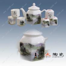 供應陶瓷日用禮品 居家禮品圖片