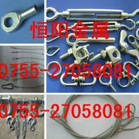 供应不锈钢花兰,钢丝绳配件,登山扣,铝套,端子,葫芦钩,卡头,弹簧钩,吊绳