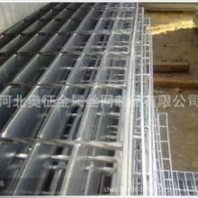 供应金属板网--钢格板,优选厂家奥征丝网制品