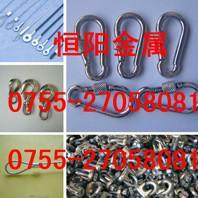 供应登山扣,钢丝绳配件,铝套,不锈钢花兰,卸扣,绳卡,登山挂扣,弹簧钩