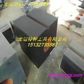 供应大理石方箱/花岗岩方箱/检测方箱/高精度石方箱出售
