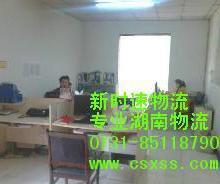长沙至吉安县物流公司有哪些 长沙新时速物流电话