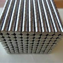供应钕铁硼强磁