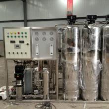 车用尿素专用净水设备 玻璃水厂净水设备 饮料纯水设备 北京净水设备厂家 设备批发
