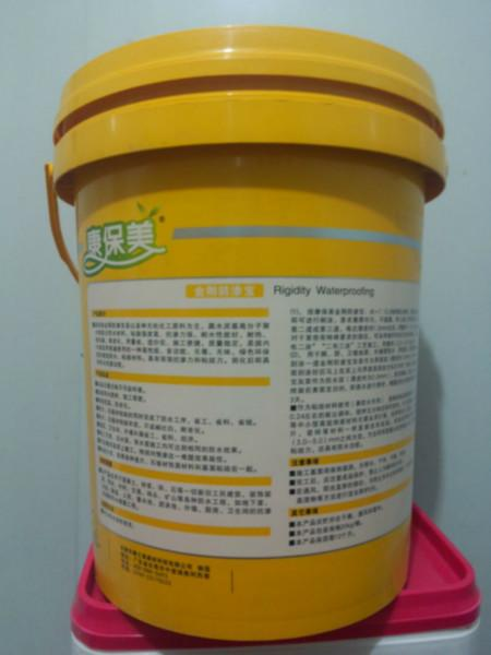 防水粉图片/防水粉样板图 (1)