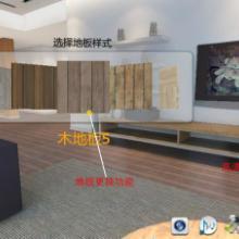 供应公寓建筑三维仿真 三维设计公司 三维设计公司电话