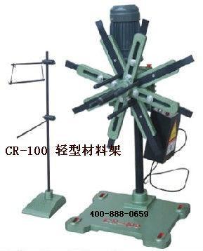 轻型自动材料架自动收放料机销售