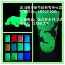 陶瓷玻璃专用夜光粉黄绿夜光粉价格批发
