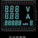 供应移动电源LCD液晶屏