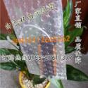 移动电源气泡袋/防震泡泡袋图片