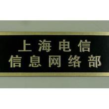 供应胸针制作胸牌工号牌铭牌高档企业司徽图片