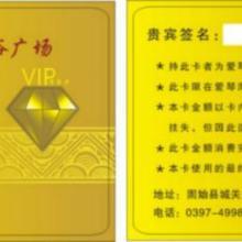 供应卡电子标签读卡器,包括异形卡,滴胶卡,扣卡