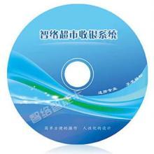 供应铁力市服装店行业专用软件