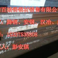 SA516Gr70正火板