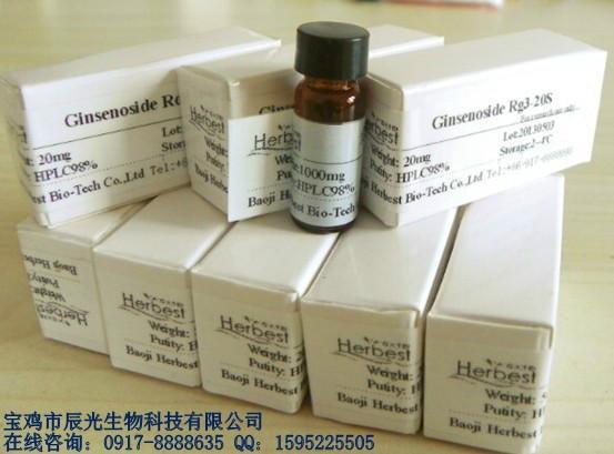 供应槐定碱641-39-4Allomatrine