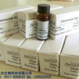 供应牛蒡子苷20362-31-6对照品|标准品