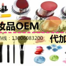 供应国内专业彩妆OEM唇膏唇彩代加工企业